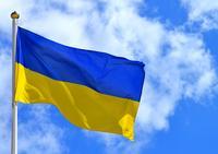 Командный чемпионат Украины. LIVE!