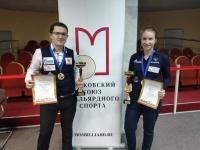 Мария Карпова и Павел Плотников — чемпионы Москвы по динамичной пирамиде